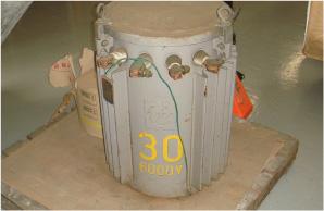 低濃度PCB廃棄物保管事業者様へ