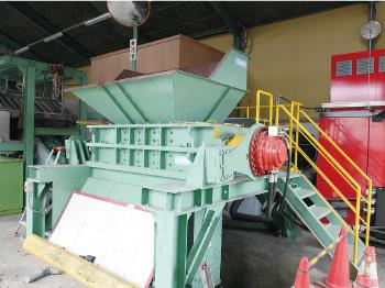 産業廃棄物処理センター